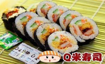 Q米寿司-美团