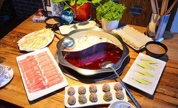 一家乐吧式火锅-美团