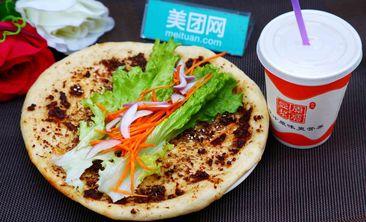 中式比萨饼-美团