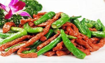 彭轩食府-美团
