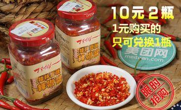 桂林人美食街-美团