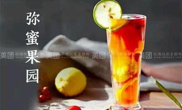 弥茶-美团