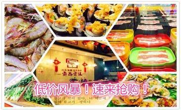 尚品宫廷韩式自助烤肉火锅餐厅-美团