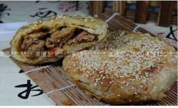 刘老太烧饼-美团