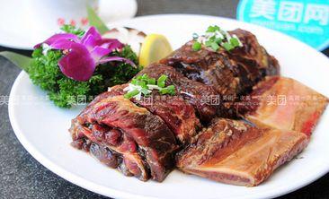 千诚烤肉-美团