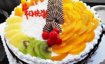 丹娜斯蛋糕-美团