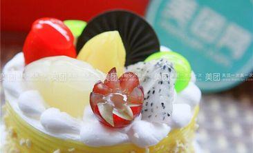 爱心蛋糕房-美团