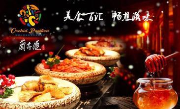 蘭亭汇国际料理海鲜烤肉自助-美团
