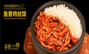 寻麦石锅饭-美团