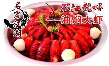 幺哥龙虾馆-美团