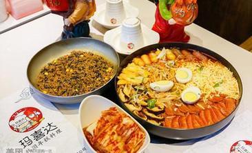 玛喜达年糕火锅料理-美团