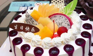 玛莉亚蛋糕-美团