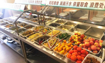 妙香斋素食自助餐厅-美团