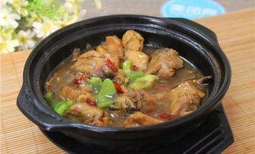 佳莱士黄焖鸡米饭-美团