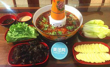 朗鲜居麻辣火锅鸡-美团