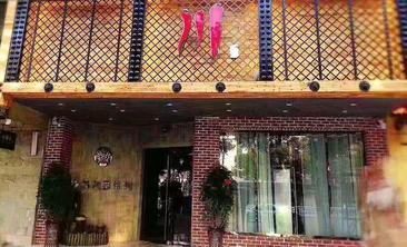 川味道餐厅-美团