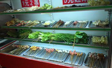 椒太郎烫菜馆-美团