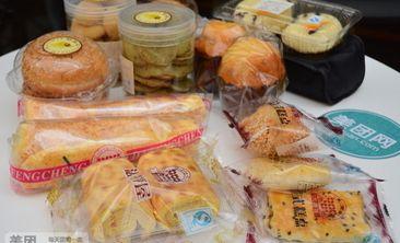 法式饼屋-美团