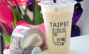 大台北奶茶-美团