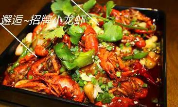 蟹逅.缅甸辣螃蟹-美团