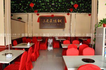 蜀香村火锅-美团