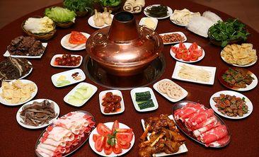 清真老北京涮肉-美团