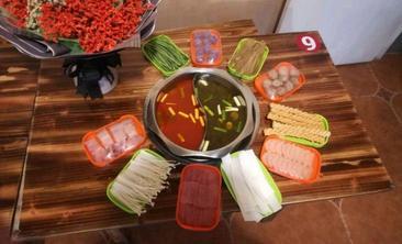 骨汤火锅串串-美团