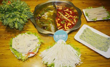 桂林鱼莊-美团