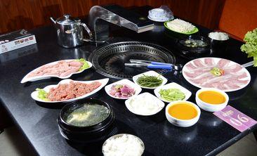 火宴韩式烤肉-美团