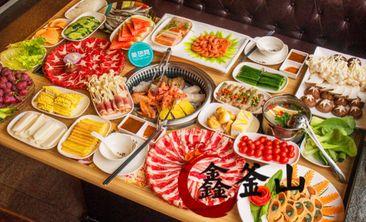 鑫釜山自助烤肉涮涮锅-美团