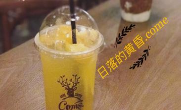 Come Coffee Tea-美团