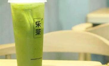 Enjoy乐茶·十堰上海路店-美团