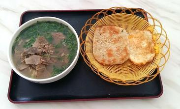 毛子牛肉汤-美团