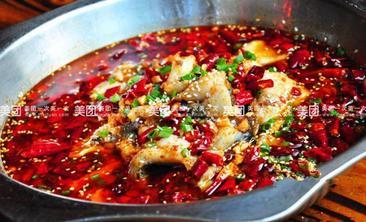 唯喜双椒鱼自助火锅-美团