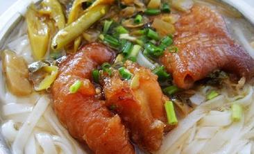 细十一鸭飯-美团