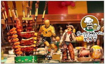 圣马丁巴西烤肉自助餐厅-美团