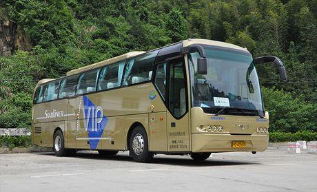 【北京上海到黄山旅游上海到黄山往返大巴汽车票(5) .