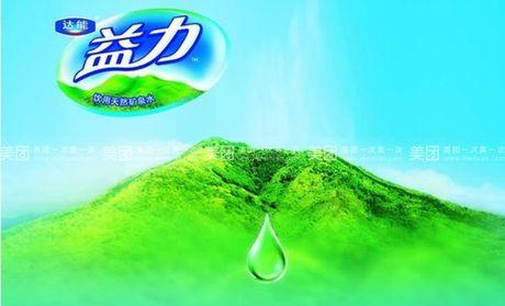 【广州兴达送水团购】兴达送水益力桶装水团购|价格