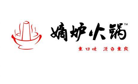 火锅商标矢量图