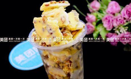 【北京谷道团购】谷道爱慕希酸奶炒酸奶团购|图片