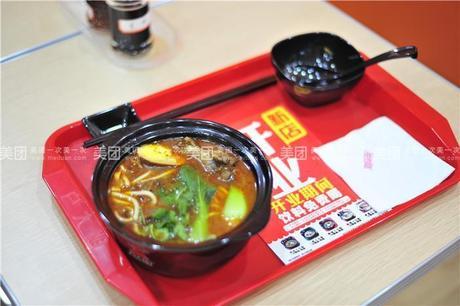 :长沙今日团购:【红星国际会展中心】户大姐土豆靓粉仅售16元!价值18元的主食1选1,建议单人使用。