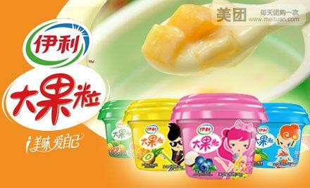 伊利大果粒酸奶1箱图片