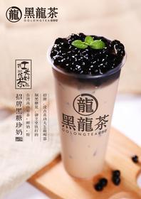 :长沙今日团购:【烈士公园】芭贝乐&黑龙茶仅售9.9元!最高价值19元的招牌饮品2选1,建议单人使用,提供免费WiFi。