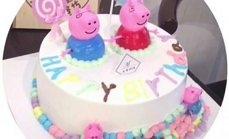 麦欧蛋糕怎么样_麦欧蛋糕小猪佩奇蛋糕-美团网