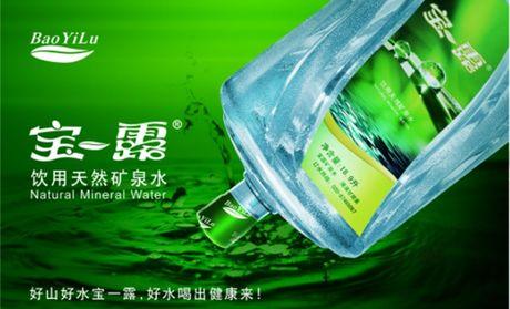 【广州景田桶装水团购】景田桶装水宝一露桶装水团购