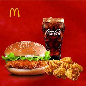 :长沙今日团购:【麦当劳】麦辣鸡腿汉堡+可口可乐(中) +大鸡排1份
