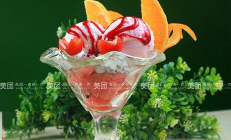 【滁州巴朗雪手工冰淇淋团购】巴.三小球冰淇淋(