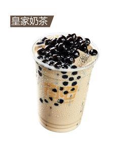 :长沙今日团购:【星沙通程广场】街吧仅售4.5元!价值7元的皇家奶茶1份,提供免费WiFi。