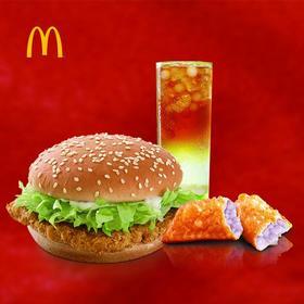 :长沙今日团购:【40店通用】麦当劳仅售21.9元!价值25元的麦香鸡汉堡+果味泡泡茶+香芋派1份,提供免费WiFi。
