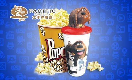【红星国际会展中心】太平洋电影城仅售30元!最高价值38元的爱宠套餐,含爆米花1份+爱宠大机密可乐杯1杯,提供免费WiFi。